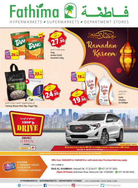 Ramadan Kareem Special Offers are now available at Fathima Hypermarket, Ras Al Khaimah branches. Offer valid until 16th May 2018.