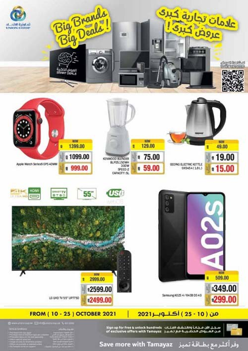 Big Brands, Big Deals @ Union Coop. Offer valid from 10th October - 25th October 2021