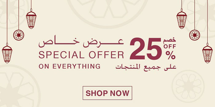 Special Offer 25% Off on everything @ MUJI