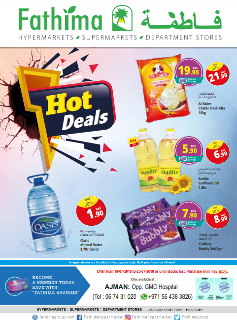 Hot Deals. Offer available at Fathima Hypermarket, Ajman branch. Offer valid until 25th July 2018