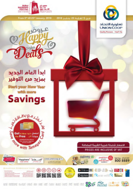 Union Coop - Happy Deals. Start your New Year with more Savings. From 5th till 23rd January, 2018.