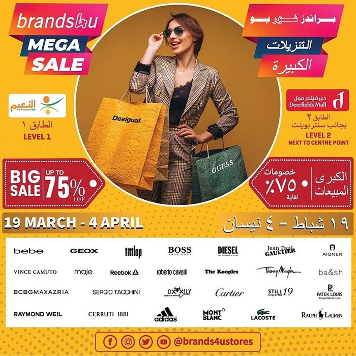 Brands4u presents its Big Sale from the 19th of March until 4th April with up to 75% off on all brands! Avail huge discounts exclusively at Brands4u stores in Deerfield's Mall Abu Dhabi and Al Naeem Mall in RAK!