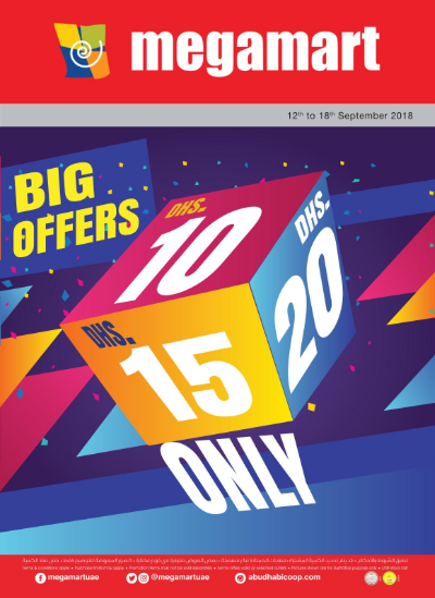 Megamart - Big Offer. From 12th to 18th September 2018.
