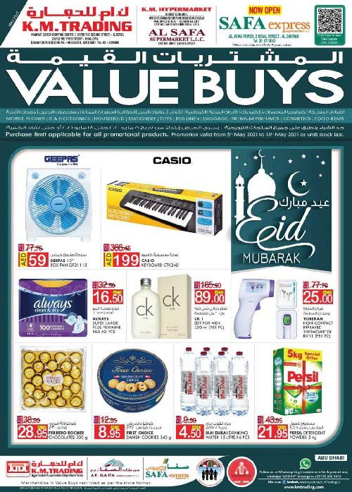 VALUE BUYS @ K.M. Trading - Abu Dhabi Edition. Promotion valid from 5th May to 18th May 2021 or until stock last