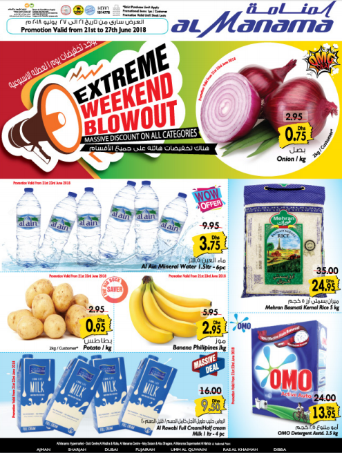 Al Manama Hypermarkets - Extreme Weekend Blowout. Promotion valid from 21st to 27th June 2018.