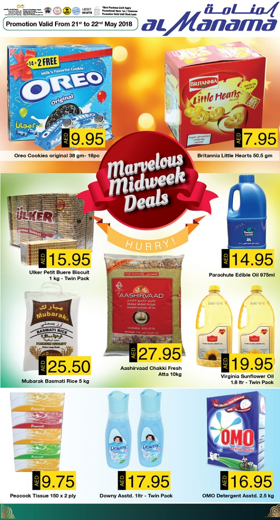 Al Manama Hypermarkets - Marvelous Midweek Deals. Promotion valid from 21st to 22nd May 2018