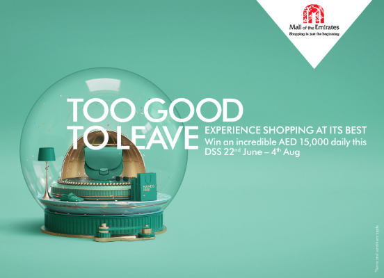 Mall of the Emirates - Win AED 15,000 daily & experience the ultimate in entertainment this DSS.  Experience shopping at its best. you'll have every reason to stay at your favourite mall this DSS, with the best offers in town and a range of stunning entertainment the whole family will enjoy.    T&C apply