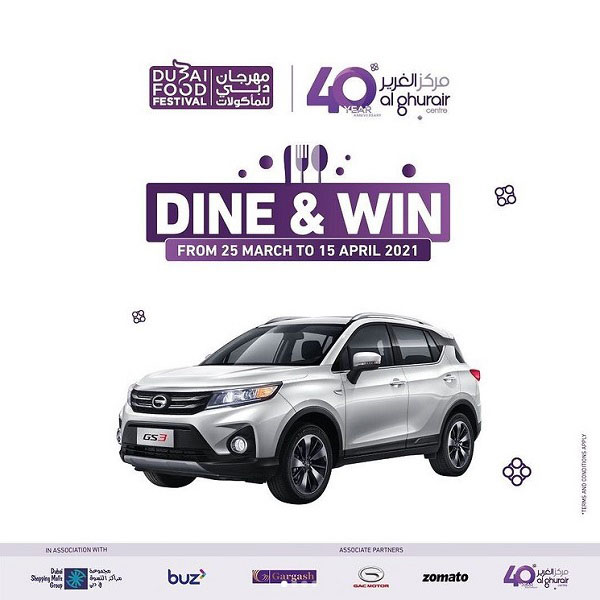 DUBAI FOOD FESTIVAL AT #THECENTRE. Spend AED 50 in any of the Al Ghurair Centre F&B outlets and Get a chance to win a GAC GS3 CAR as a mega prize and 3 months of Zomato Pro membership through Scratch and WIN. Simply download the Al Ghurair Centre Rewards App and present your bills at Al Ghurair Centre customer service desk to enter the raffle draw. Offer valid from 25th March - 15th April 2021