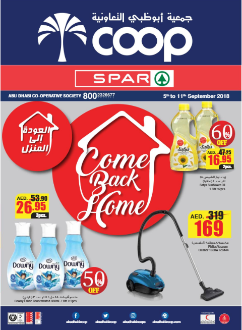 Abu Dhabi Coop Come Back Home offers. From 5th to 11th September 2018.