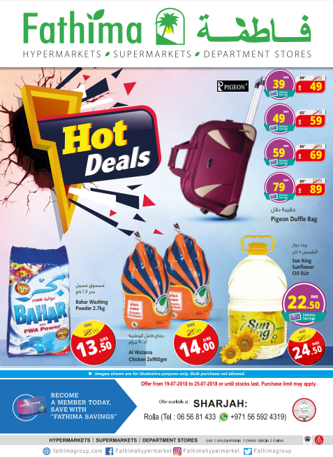 Hot Deals. Offer available at Fathima Hypermarket, Sharjah branch. Offer valid until 25th July 2018