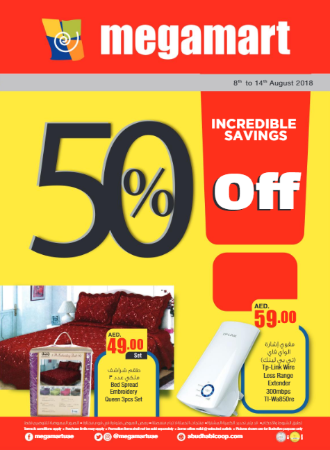 Megamart - Incredible Savings. 50% Off. From 8th to 14th August 2018.