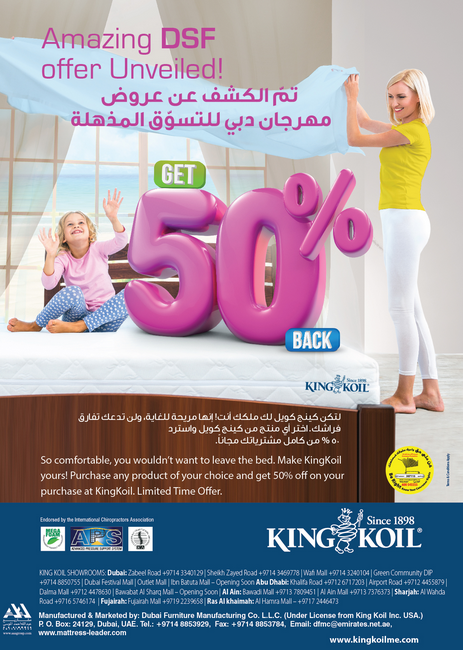 King Koil - Amazing DSF offer unveiled. Get 50% back. Get 50% buy back on the day of purchase on any King Koil bed of your choice. Claim this buy back for home sleeping products and accessories this DSF.