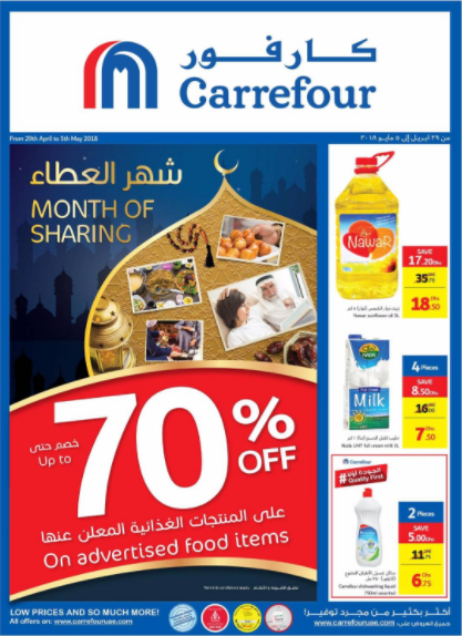 Carrefour - Up to 70% OFF on advertised food items. Offer valid from 29th April to 5th May 2018.