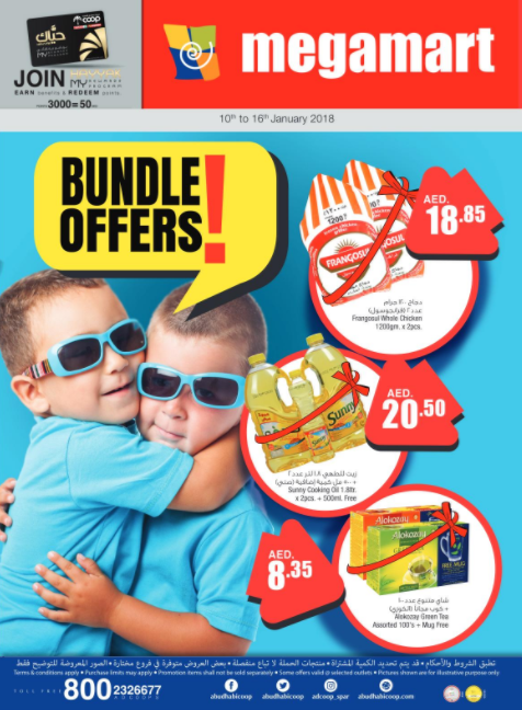 Megamart - Bundle Offers. Valid from 10th to 16th January 2018.