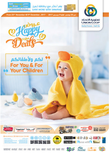 Union Coop - Happy Deals. From 23rd November till 9th December, 2017