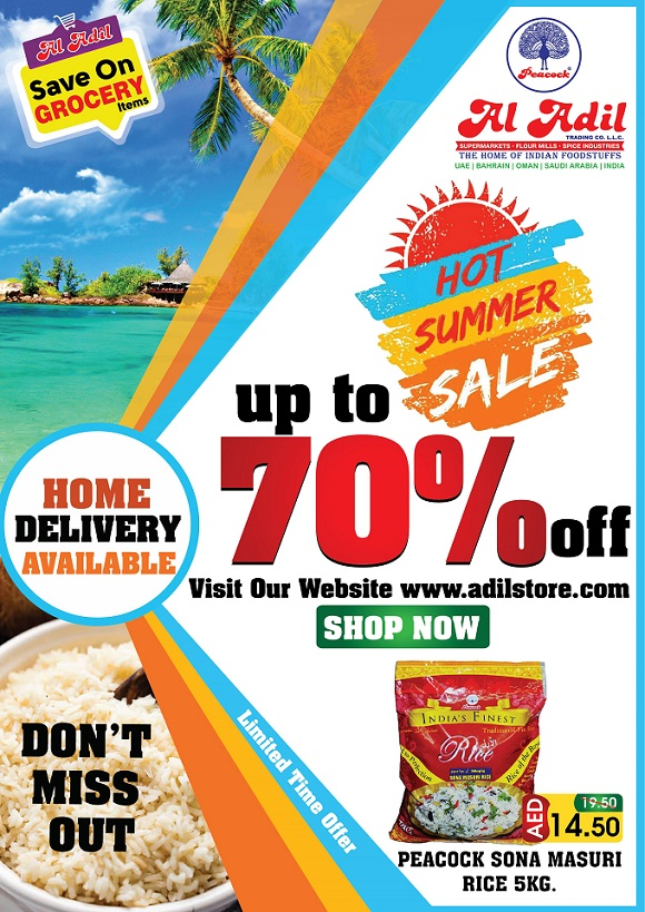 Al Adil Trading - Hot  Summer Sale. Up to 70% Off. Limited time offer.