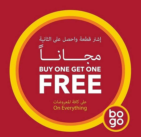 Buy One Get One Free on Everything @ Payless