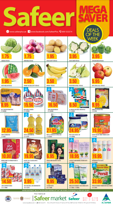 Safeer Mega Saver. Valid from 28th June to 4th July 2018, fruits & vegetables 28th to 30th June 2018 only, 5% VAT inclusive, till stock last, T&C apply.