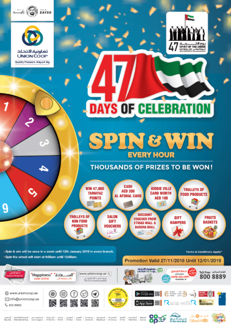 In the occasion of 47th UAE National day, spin & win with Union Coop for a chance to win thousands of prizes including 47,000 Tamayaz points, trolleys of Food & Non Food products, Al Afdhal card worth AED 200, and many more gifts and discounts! Spin the wheel starts 27th November 2018 until 12th January 2019.