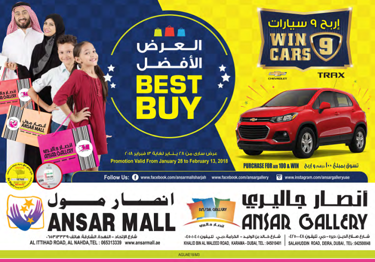Ansar Mall - Best Buy offer. Promotion valid from January 28 to February 13, 2018.