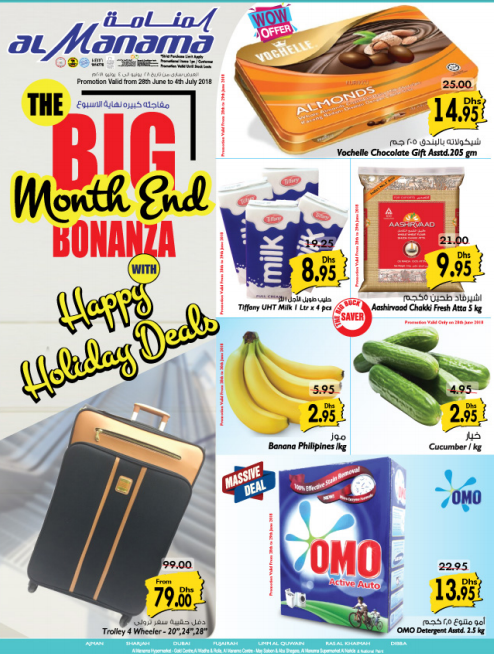 Al Manama Hypermarkets - The Big Month End Bonanza with Happy Holiday Deals. Promotion valid from 28th June to 4th July 2018.