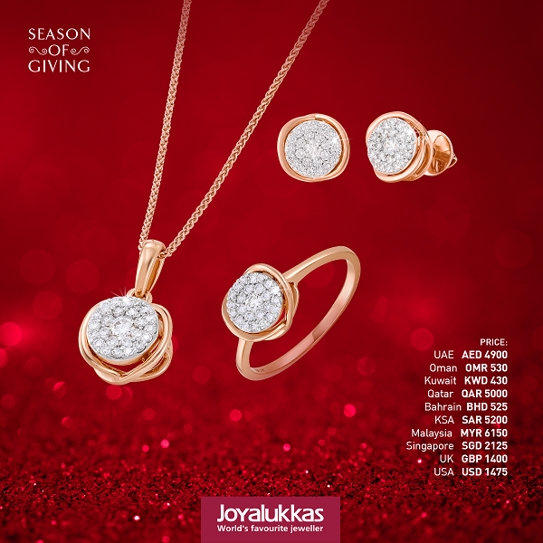 Celebrate this festive season with Joyalukkas.  'Season of Giving' special jewellery collection.