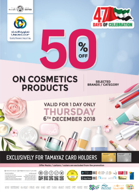 Enjoy 50% OFF on selected brands and category of cosmetic products at Union Coop. Offer valid for 1 day only. Thursday 6th of December 2018. T&C apply. Exclusively for Tamayaz card holders.