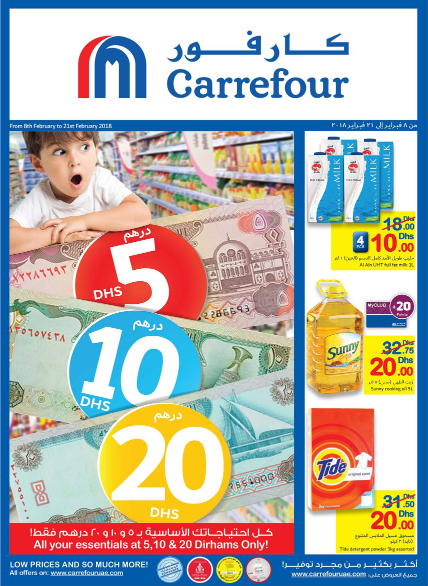 Carrefour UAE - All your essentials at 5, 10 & 20 Dirhams only! Offer valid from 8th February to 21st February 2018.