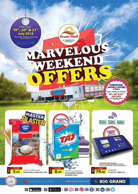 Weekend Offers at Grand Mall Sharjah. Offers valid from 19th to 21st July, 2018.