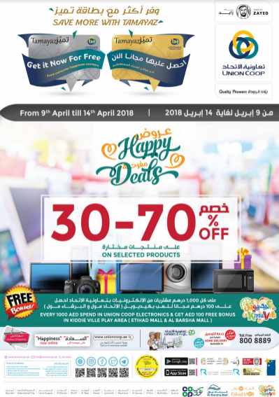 Union Coop - Happy Deals. 30-70% off on selected products. From 9th April till 14th April 2018.