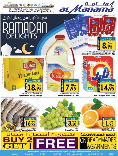 Al Manama Hypermarkets - Ramadan Delights. Promotion valid from 7th to 13th June 2018.