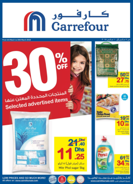 30% OFF on selected advertised items. Offer valid from 4th March to 10th March 2018.