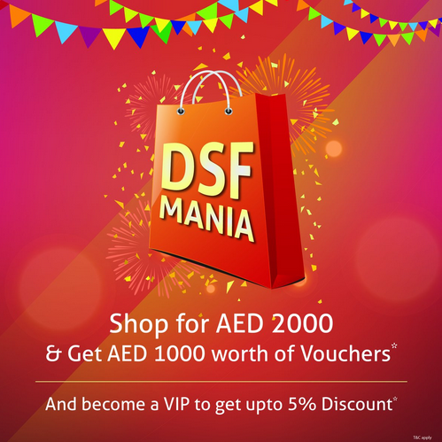 Emax - DSF MANIA. Shop for AED 2000 & Get AED 1000 worth of vouchers. And become a VIP to get upto 5% discount. T&C apply