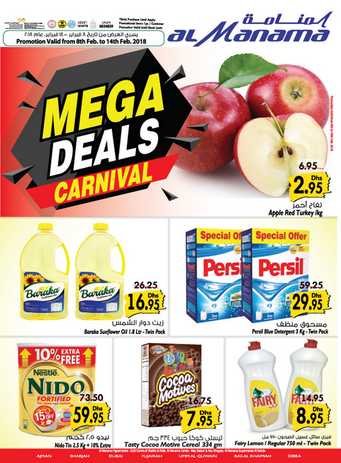 Al Manama Hypermarkets - Mega Deals Carnival. Promotion valid from 8th to 14th February 2018