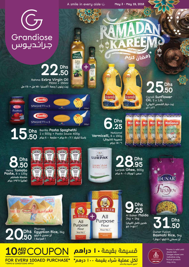 Grandiose Stores - Ramadan Kareem. Offers valid from 3rd May to 19th May 2018.