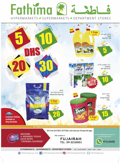 Weekend offers of AED 5, 10, 20 and 30 at Fathima Hypermarket, Fujairah Branch. Offer valid until 15th July 2018.