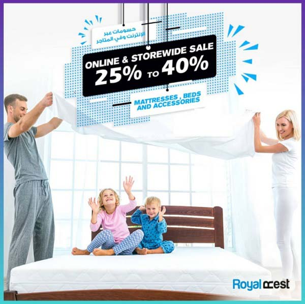 This RAD Sale, enjoy premium hotel mattress comfort in your bedroom. Royal Rest offers 25%-40% discount on Mattresses, Beds and Bedding accessories.