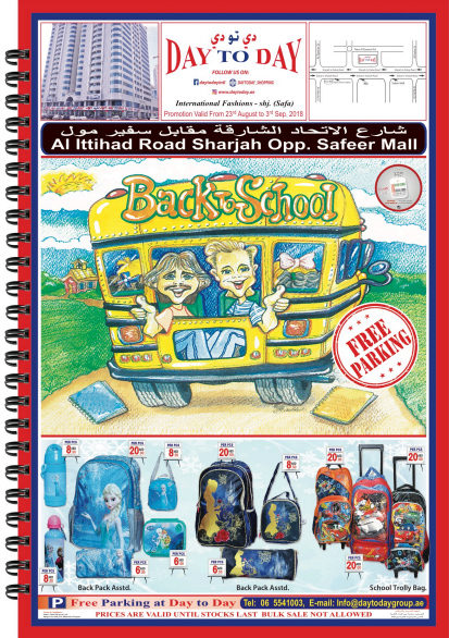 Day To Day - Back to School offer. Promotion valid from 23rd August to 3rd September 2018. Promotion valid at Day To Day, Al Safa