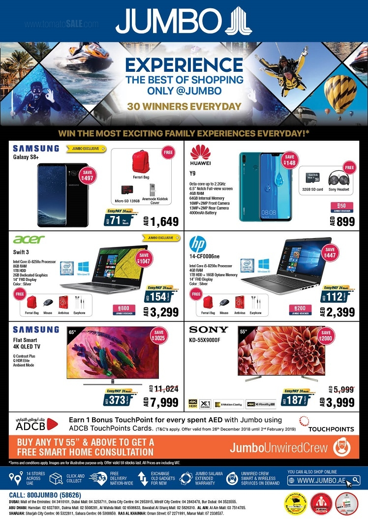 Jumbo Electronics DSF offers. Buy from Jumbo and get a chance to win the most exciting experiences!