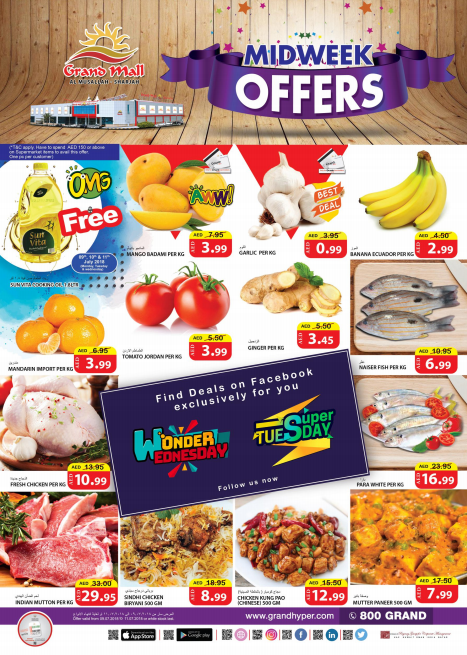 Amazing Mid Week at Grand Mall Sharjah. Offer valid from 9th to 11th July 2018 or while stock last.
