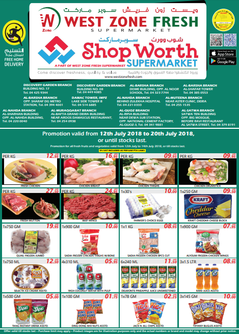 West Zone Fresh & Shop Worth Promotion. Promotion valid from 12th July to 20th July 2018.