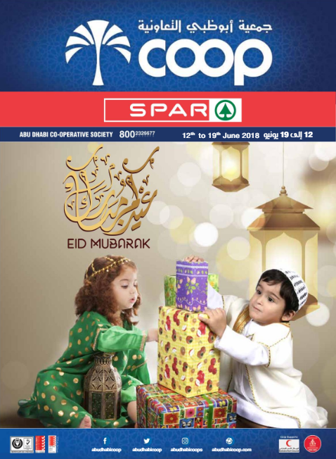 Abu Dhabi Coop Ramadan promotions. Valid from 12th to 19th June 2018.