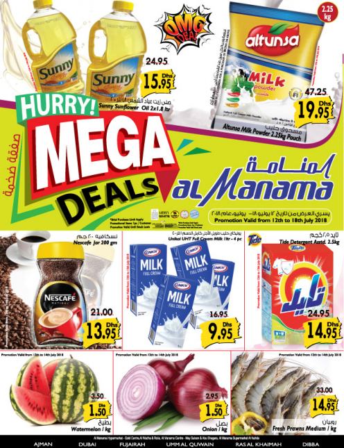 Al Manama Hypermarkets - Mega Deals. Promotion valid from 12th July to 18th July 2018.