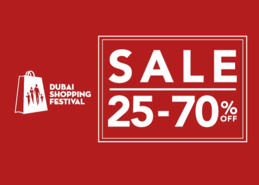 Home Centre - DSF Sale. This DSF enjoy 25-70% off sale on Furniture, Home Accessories & Kids. Valid in: Across all Dubai stores.