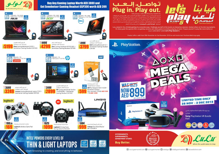 LuLu - Let's Play. Offer valid from 28th November to 2nd December 2018.