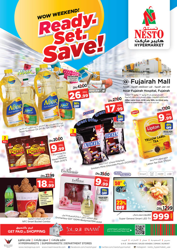 Weekend Grabs. From 2018 Jul 19 to Jul 21. Offer available at Nesto Hypermarket, Fujairah
