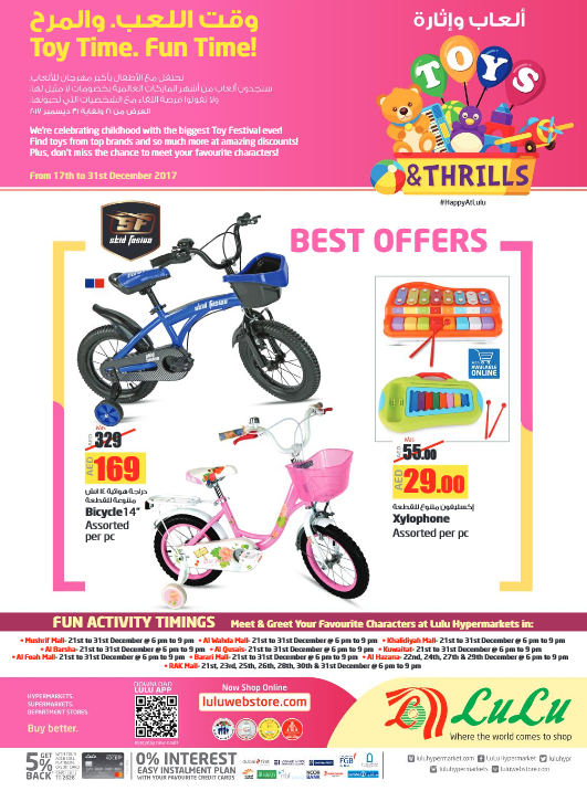 LuLu - Toys & Thrills. Offers valid from 17th to 31st December 2017.