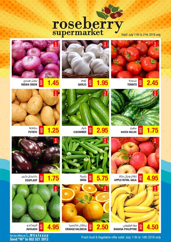 Roseberry Supermarket -  CRAZY DEALS OFFER.  Promo period: 11th to 21st July 2018 (Fresh food & Vegetable: July 11th to 14th 2018 only). Store location: Dubai & Abu Dhabi.