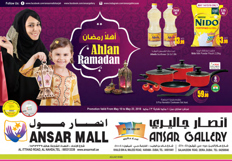 Ansar Mall - Ahlan Ramadan offers. Promotion valid from May 10 to May 23, 2018.