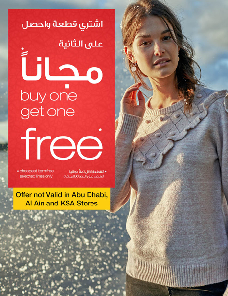 Matalan - Buy one get one free on selected lines. Offer not valid in Abu Dhabi and Al Ain Stores.